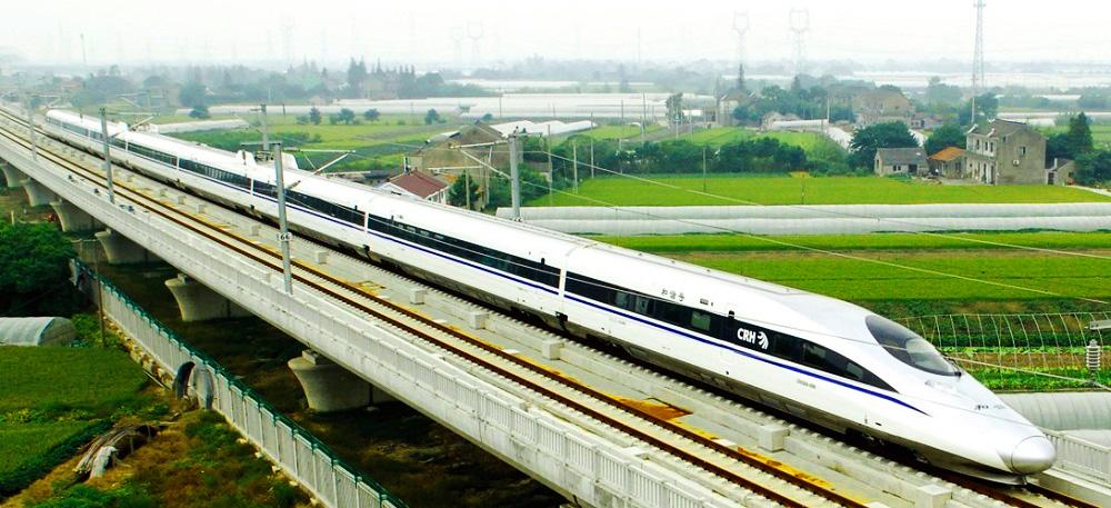 Купить билеты на поезд из гонконга в гуанчжоу билет томск екатеринбург на самолет цена